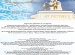 Рождественское поздравление от Архиепископа ЕЛЦ России