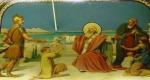 23 ФЕВРАЛЯ - день св. Поликарпа Смирнского