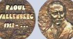 4 августа - Рауль Густав Валленберг, день памяти